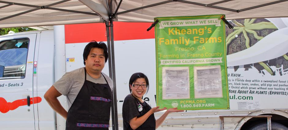 Kheang's Family Farms